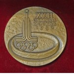 1980 Moscow Olympic Games Participants Medal