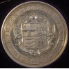 London Rowing Club Trial Eights Medal 1914 **SOLD**